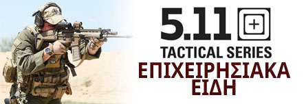 5.11 TACTICAL - MILITARY GEAR