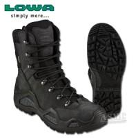 Άρβυλα LOWA Z-8N/8S GTX