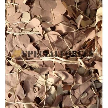 Δίχτυ παραλλαγής Ερήμου (σκούρο) 4x6