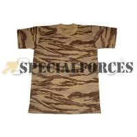 Μπλουζάκι παραλλαγής Ερήμου