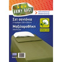 Set 2 sheets and 1 pillowcase Army-Race