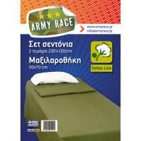 Σετ 2 σεντόνια 1 μαξιλαροθήκη Army-Race